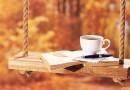 Что читать на выходных: обзор лучших материалов недели (27-31 октября)