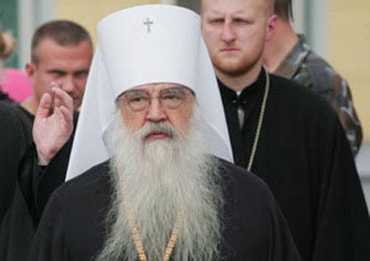 Православие и медицина