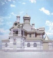 """Проект храма прп. Сергия на Ходныке, фото: сайт фонда """"Программы-200″"""