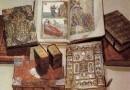 Значение церковнославянского языка для духовного образования