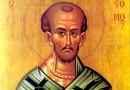Святитель Иоанн Златоуст в документах истории