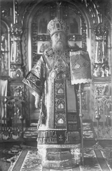 Святитель Тихон, Святейший Патриарх Московский и всея Руси. Фото 1921 г.