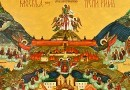Москва – Третий Рим: мысли о судьбе империи