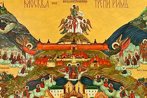 moskva-tretij-rim-2