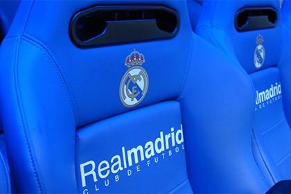 Мадридский «Реал» убрал со своей эмблемы христианский крест после контракта с арабским банком