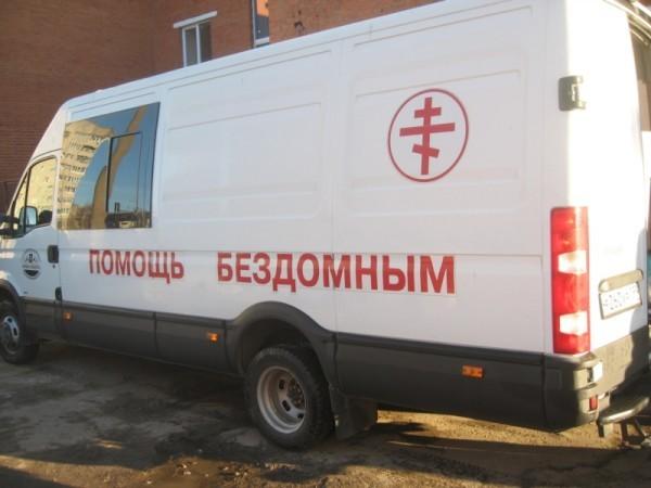 """Участники благотворительного автопробега """"Надежда"""" в помощь бездомным посетили Тулу и Брянск."""