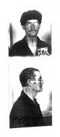 М. М. Труфанов. 1934 г. Фото из следственного дела (АУ ФСБ ВО)