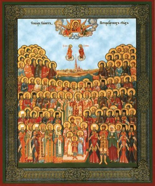 Патриарх Кирилл утвердил празднование Собора святых Санкт-Петербургской митрополии