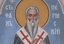 Стефан Пермский, апостол зырян