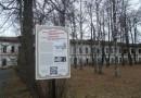В Вологодской области на местах разрушенных храмов устанавливают щиты с их изображениями