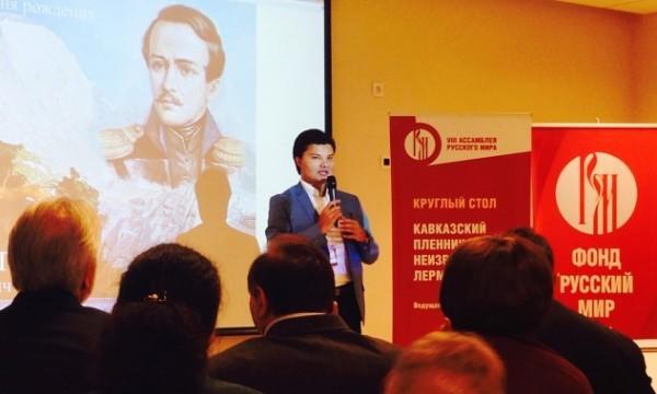 В Сочи состоялась VIII Ассамблея Русского мира