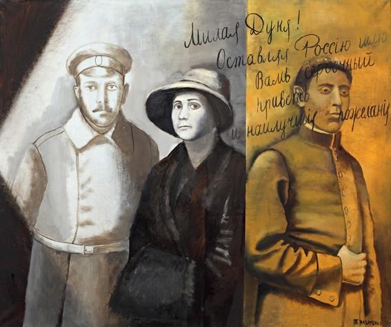 В Москве представят работы современных художников о Первой мировой войне