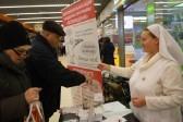 Москвичи собрали около 90 тысяч рублей за один день в поддержку программы помощи бездомным