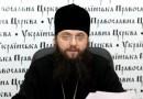 Епископ Климент (Вечеря): О «соли» церковных СМИ
