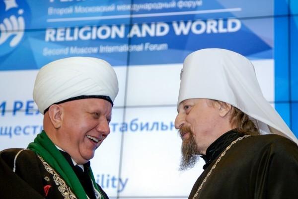 Второй Московский международный форум «Религия и мир», 16 октября