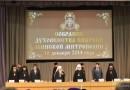 Белорусский священник Александр Шрамко: Самоуправление – это не отделение