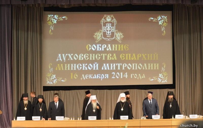 Белорусский священник Александр Шрамко: Самоуправление — это не отделение