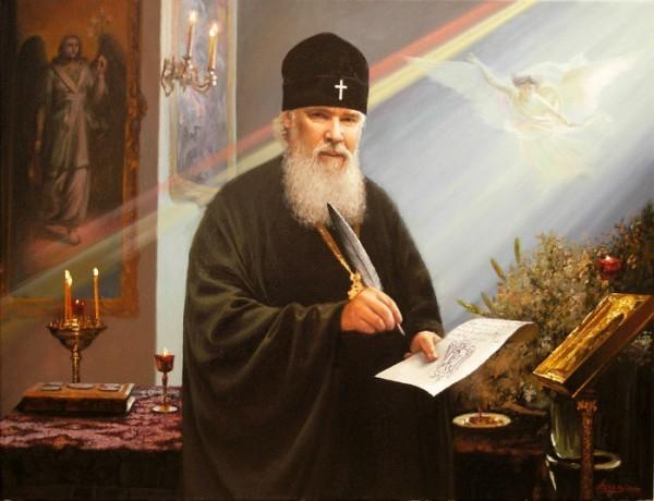 Святейший Патриарх Алексий Второй