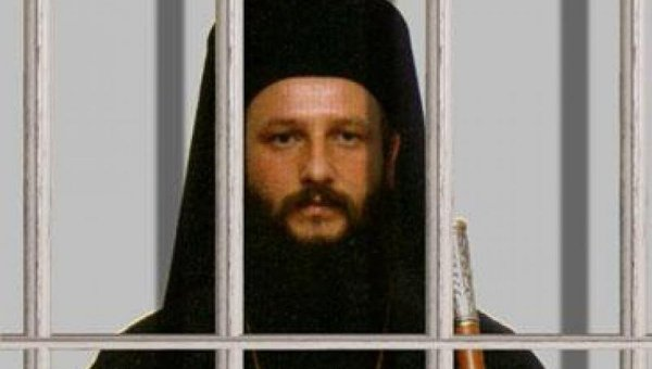 Здоровье архиепископа Сербской Православной Церкви ухудшается в македонской тюрьме