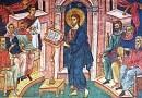 Археологи обнаружили синагогу, в которой проповедовал Иисус Христос