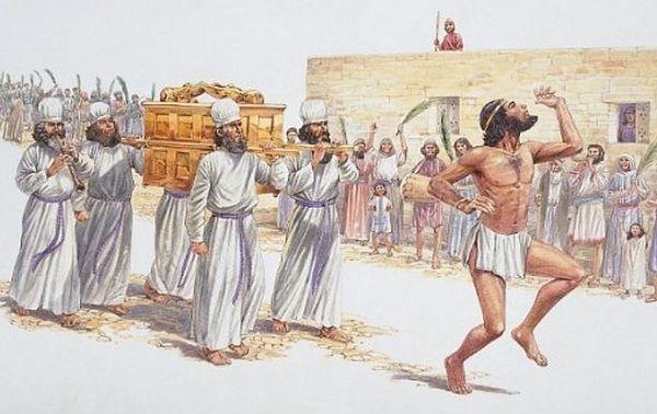 Почему плясал царь Давид? – Клайв Льюис (+Аудио)
