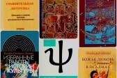 6 новых книг к Рождеству