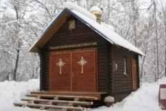 """Православный храм в киевском заповеднике """"Бабий Яр"""" подожгли """"коктейлем Молотова"""""""