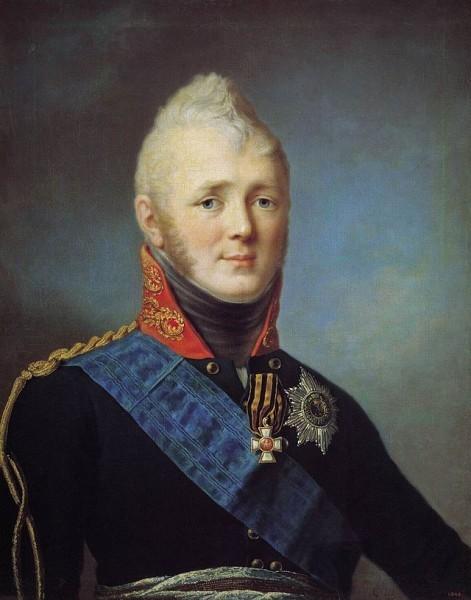 Великий князь Александр Павлович