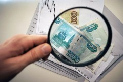 Рубль падает – к чему готовиться? Опрос экспертов
