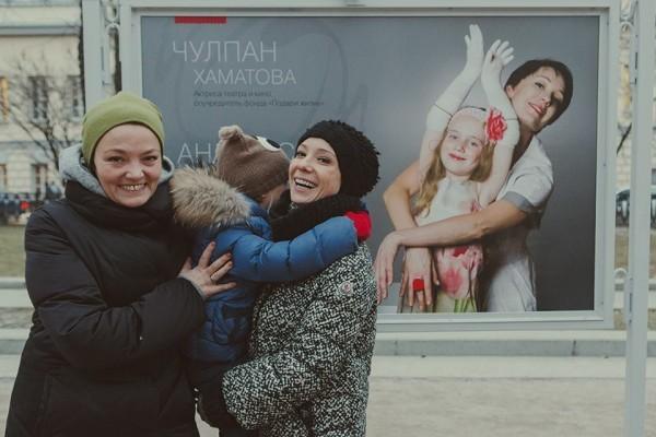 """С Чулпан Хаматовой на презентации проекта """"Сила мечты"""""""