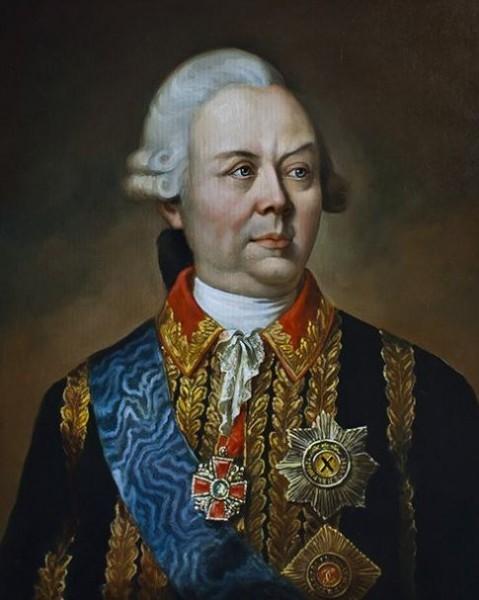 Пётр Александрович Румянцев