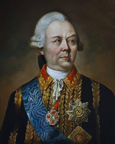 РУМЯНЦЕВ-ЗАДУНАЙСКИЙ Петр Александрович - Хронос