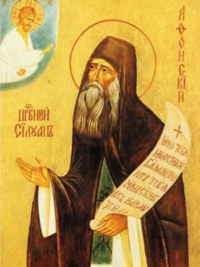 О духовном восхождении человека по степеням христианского совершенства кавказского инока Стратоника