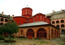 Афонские монахи протестуют против преподавания ислама в Университете города Салоники