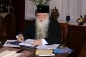 Воскресение не будет рабочим днем в Греции