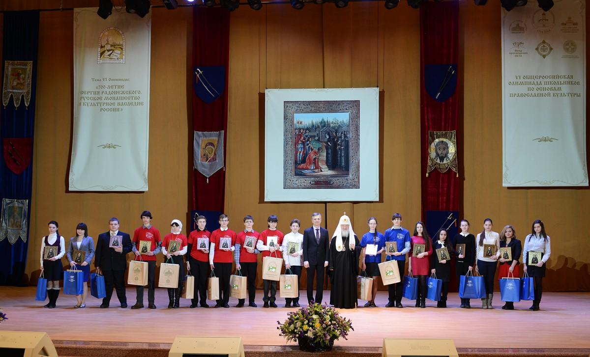 Награждение победителей VI Общероссийской олимпиады по Основам православной культуры