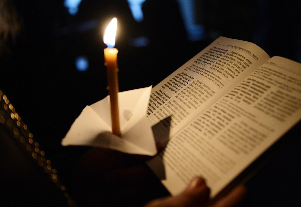 Чтение Великого покаянного канона Андрея Критского