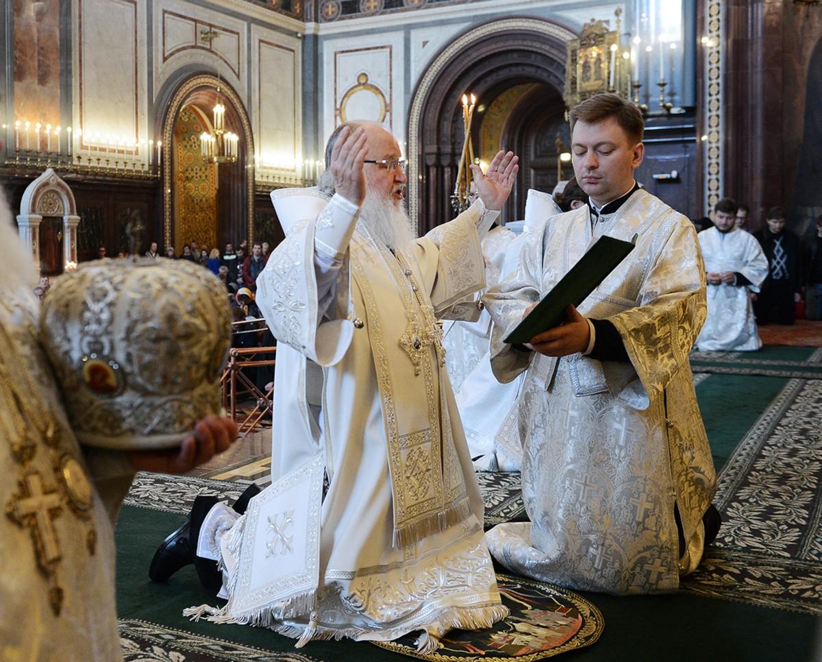 Патриаршее служение в Великую субботу в Храме Христа Спасителя. Молитва об Украине