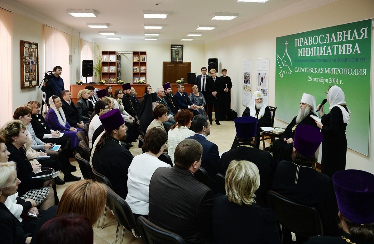 Патриарший визит в Саратовскую митрополию. Встреча с победителями конкурса «Православная инициатива»