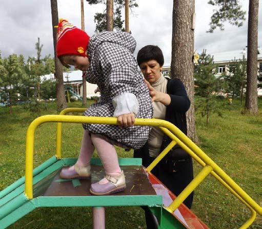 Джоди Джонсон и Оксана