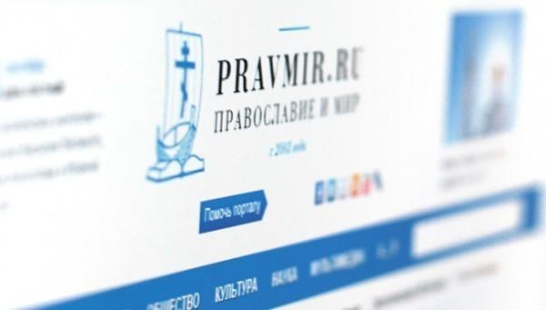 Лучшие материалы «Правмира» за 2014 год: выбор читателей