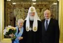 Патриарх Кирилл наградил Александру Пахмутову орденом святой равноапостольной княгини Ольги