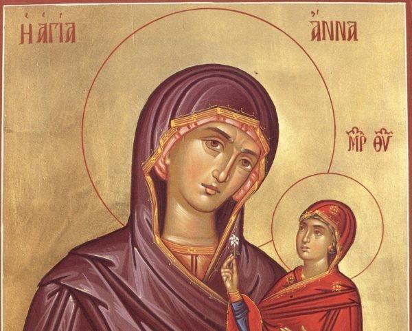 22 декабря Зачатие праведною Анною Пресвятой Богородицы