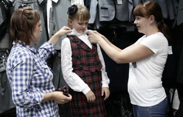 Депутаты Госдумы предлагают ввести единый дресс-код в школах