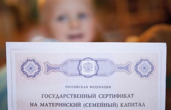 В 2015 году на индексацию пенсий и социальных пособий будет направлено 90 млрд рублей