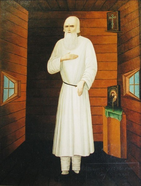 Посмертный портрет Фёдора Кузьмича
