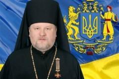 Ужгородская Богословская Академия ликвидирована, архимандрит Виктор (Бедь) запрещен в служении