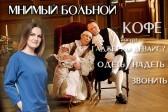 Григорий Солганик про селфи, точки над ё и тех, кто хоронит русский язык