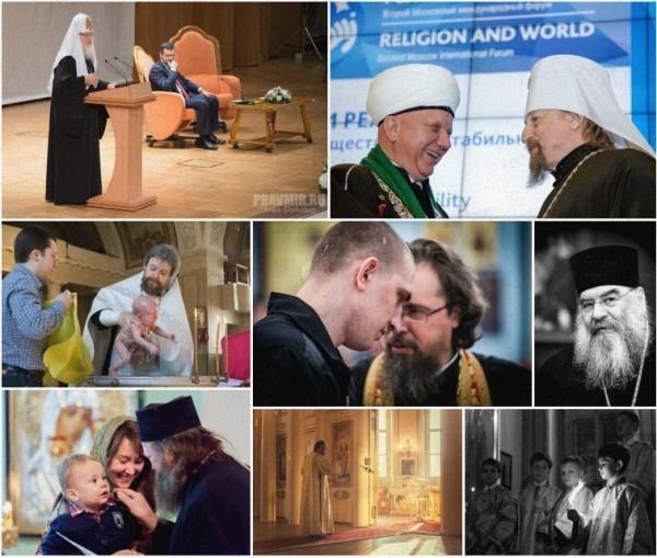 2014 год в объективах фотографов «Правмира»