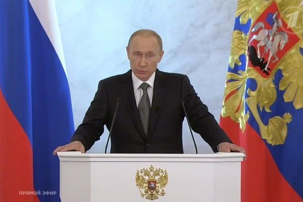 Владимир Путин: необходимо создать 4,5 миллиона школьных мест